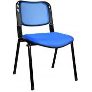 Bürocci Fileli Form Sandalye-Mavi-2016R0542
