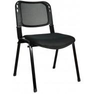 Bürocci Fileli Form Sandalye-Siyah-2016R0541